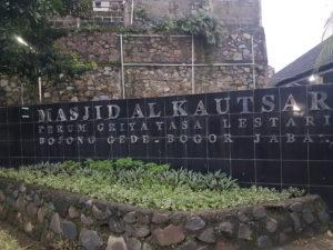 Masjid Al Kautsar Bojong Gede